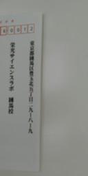 B17092303.JPG