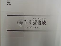 B17112402.JPG