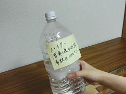 消毒4.JPG