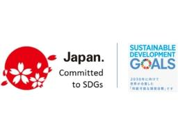 【SDGs画像】japanロゴ.jpg